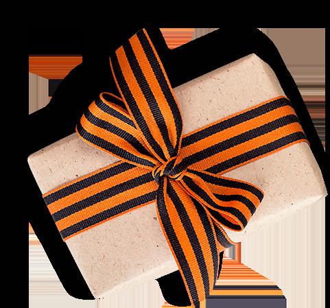 упаковка подарка 23 февраля